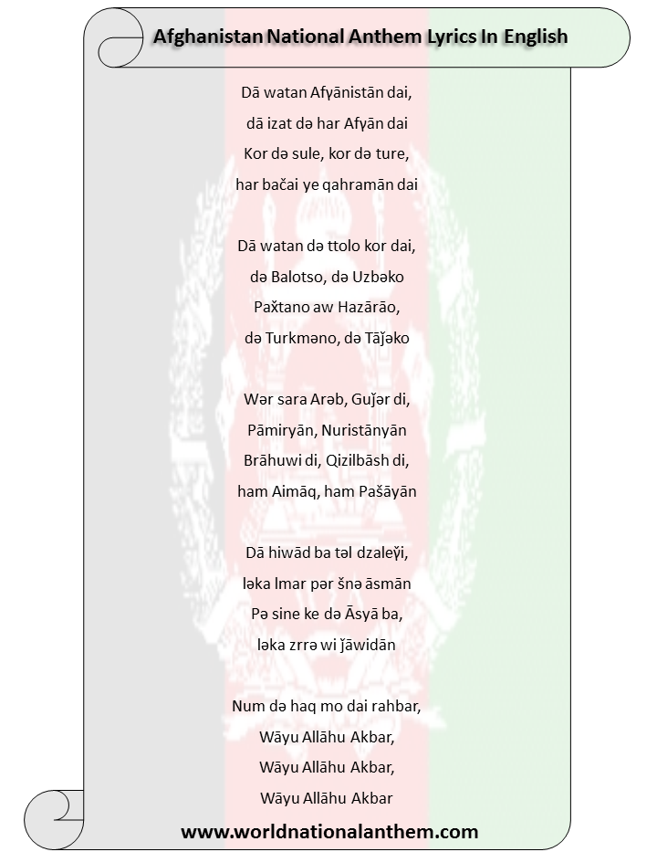 Afghanistan National Anthem Lyrics In English