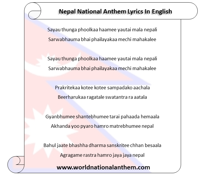 Nepal National Anthem Lyrics
